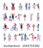 vector illustration in flat... | Shutterstock .eps vector #1043755282