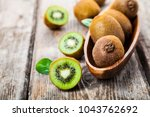 Ripe Kiwi In A Wooden Dish On ...