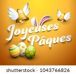 happy easter in french  ... | Shutterstock .eps vector #1043766826