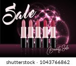fashion lipstick magazine ads | Shutterstock .eps vector #1043766862