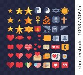 web symbols pixel art 80s style ...   Shutterstock .eps vector #1043770975