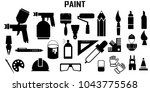 paint craft handmade flat icons.... | Shutterstock .eps vector #1043775568