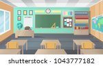 empty school class room with... | Shutterstock .eps vector #1043777182
