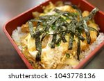 tempura don or ten don  tempura ... | Shutterstock . vector #1043778136