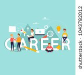 career  job search  freelance ... | Shutterstock .eps vector #1043782012