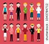 men characters. flat design... | Shutterstock .eps vector #1043784712