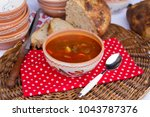 hungarian traditional food ... | Shutterstock . vector #1043787376