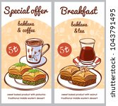 vector card templates with... | Shutterstock .eps vector #1043791495