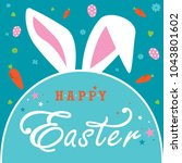 happy  easter decoration | Shutterstock .eps vector #1043801602
