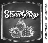 hand drawn strawberry with hand ... | Shutterstock .eps vector #1043804956