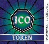 ico and token conceptual design ... | Shutterstock .eps vector #1043826412