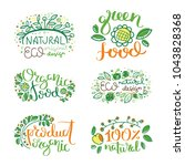 eco vector organic labels  bio... | Shutterstock .eps vector #1043828368