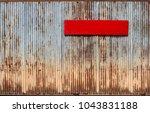 asian  old rusty folding steel... | Shutterstock . vector #1043831188