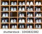 full frame shot of bowling... | Shutterstock . vector #1043832382