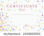 certificate  diploma of... | Shutterstock . vector #1043835052
