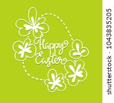 happy easter greeting card with ... | Shutterstock .eps vector #1043835205