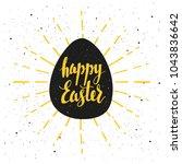 black easter egg with sunlight. ... | Shutterstock .eps vector #1043836642