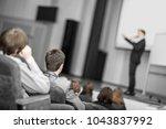 listeners business courses ... | Shutterstock . vector #1043837992