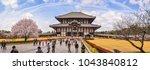 nara  japan   march 26  2013 ... | Shutterstock . vector #1043840812
