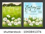 egg hunt invitation template... | Shutterstock .eps vector #1043841376