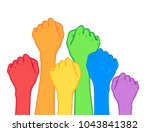 fight for gay rights. human...   Shutterstock .eps vector #1043841382