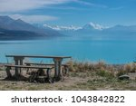 pukaki lake with mount cook in... | Shutterstock . vector #1043842822