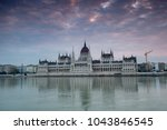 dawn twilight shot of the... | Shutterstock . vector #1043846545
