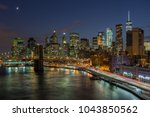 new york  ny  usa  august 25 ... | Shutterstock . vector #1043850562