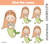 find the same pictures children ... | Shutterstock .eps vector #1043851378