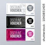 gift voucher template design... | Shutterstock .eps vector #1043851405