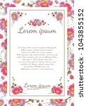 beautiful flower frame vector... | Shutterstock .eps vector #1043855152