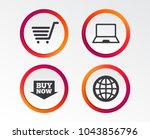 online shopping icons. notebook ... | Shutterstock .eps vector #1043856796