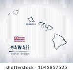 hawaii national vector drawing... | Shutterstock .eps vector #1043857525
