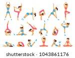 beautiful woman doing various... | Shutterstock .eps vector #1043861176