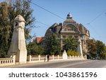 timisoara  romania   september...   Shutterstock . vector #1043861596