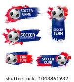 soccer game sport or football... | Shutterstock .eps vector #1043861932