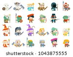 set fantasy rpg game heroes... | Shutterstock .eps vector #1043875555
