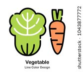 vegetable line color icon | Shutterstock .eps vector #1043877772