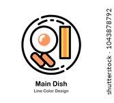 main dish line color icon | Shutterstock .eps vector #1043878792
