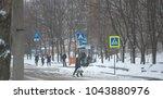 russia  moscow  street  ...   Shutterstock . vector #1043880976