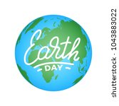earth day. illustration for... | Shutterstock .eps vector #1043883022