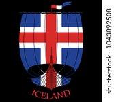warship of the vikings  ... | Shutterstock .eps vector #1043892508
