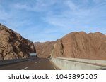 road in the mountains of dahab. ... | Shutterstock . vector #1043895505