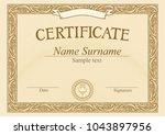 certificate template vector... | Shutterstock .eps vector #1043897956