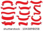 ribbons or banners vector set | Shutterstock .eps vector #1043898058