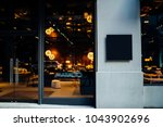 main entrance of hotel  store... | Shutterstock . vector #1043902696