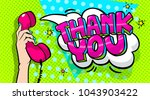 thank you word bubble in pop... | Shutterstock .eps vector #1043903422