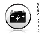 illustration of battery icon on ... | Shutterstock .eps vector #1043905582