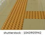 indoor tactile paving foot path ... | Shutterstock . vector #1043905942