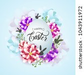 easter greeting card with egg... | Shutterstock .eps vector #1043911972